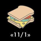 Составные части: Сэндвич с индейкой из бургер-бара «11/1»