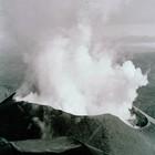 Камчатка - страна вулканов