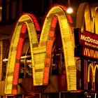 Макдональдс в неожиданных местах