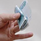 В Москве увеличат МРОТ до 10 900 рублей