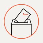 Сколько кандидатов будут участвовать в выборах в Мосгордуму
