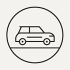 Сколько в Москве стоит самый дорогой автомобильный номер