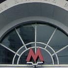 За 5 лет в Москве построят 43 новые станции метро