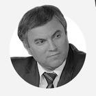 Вячеслав Володин — о Путине, который не падает в цене, но нуждается в защите