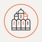 «Студия Лебедева» разработала официальный логотип Москвы