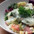 Летний салат с семгой