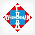 Художник Эрик Булатов создал логотип Дня города