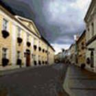 Про необычные улицы