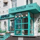 Переосмысление  дореволюционной русской кухни:  «БабМаша» на Суханова
