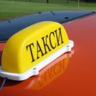С 15 июля начнут выдавать лицензии на такси