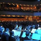 Фестиваль «Ночь музыки» пройдёт в Петербурге