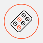 Заблокировать Ozon за онлайн-продажу лекарств