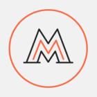 Объявления на оранжевой ветке метро переведут на английский