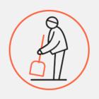 В России выявили склонность неработающих пенсионеров к пьянству и депрессиям