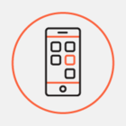 Новый логотип корпоративного мессенджера Slack