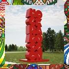 Въездной знак для Москвы: Проект Михаила Губергрица