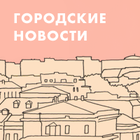 На брандмауэре в Кудрово нарисовали Климта