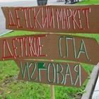 В парке Горького пройдет «Школьный маркет»