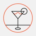 Бесплатные коктейли в барах Москвы