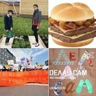 Итоги недели: огород «Лавки» в центре Москвы, закусочные Wendy's, «Монстрация»