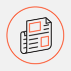 Redefine: Издания The Village, Wonderzine и Spletnik.ru объединились под новым брендом