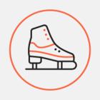 В Сочи 25 ноября пройдут соревнования по роллер-спорту для детей с ограничениями по здоровью