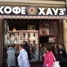 В «Кофе Хаузе» на «Маяковской» открылся киоск
