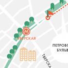 Мэрия согласовала «Марш миллионов» 12 июня