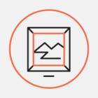 В России появился сервис для дизайна интерьеров Boom Planner