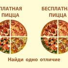 Большая МИКСО-ПИЦЦА в ресторане «Полента»
