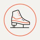 Логотип чемпионата мира по хоккею 2016 года