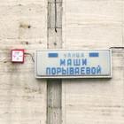 Столичной навигацией займётся «РИА Новости»