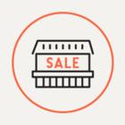 Рядом с «Гостиным двором» открывается мультибрендовый магазин люксовых марок