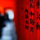 Токио: 7 бесплатных развлечений