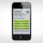 Записаться в поликлинику можно с помощью мобильного приложения