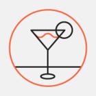 «Ботанист»: Бар с джин-тониками и видом на «Аптекарский огород»