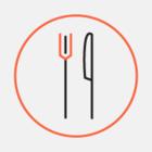 Eva: Ресторан с современной греческой едой на Большой Грузинской