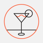В начале 2016 года рестораны и бары могут остаться без алкоголя