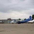 Старейший аэропорт «Быково» прекратил свою работу