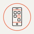 «Рамблер-Касса» запустила мобильное приложение для iOS