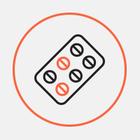 Росздравнадзор запретил популярные препараты от кашля с фенспиридом (обновлено)