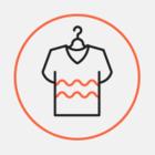 Российский онлайн-магазин бренда Gap