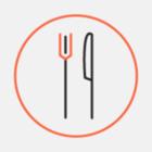 В высотке на Кудринской площади открылся ресторан Balzi Rossi