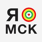 Для Москвы придумали ещё один логотип