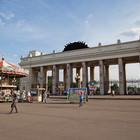 Парку Горького вернут исторический вид и культурную программу