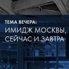 Званым гостем десятого ужина станет Илья Рудерман