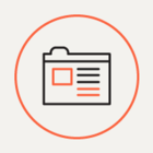 «Яндекс» против Google, новый почтовый сервис Microsoft и тренды 2014 года