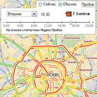 Яндекс.Пробки теперь прогнозирует заторы на дорогах