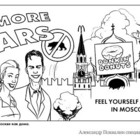 Постскриптум: Рекламу Москвы запустят за рубежом