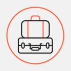 «Аэрофлот» предупредил о проблемах с отправкой багажа из Шереметьева